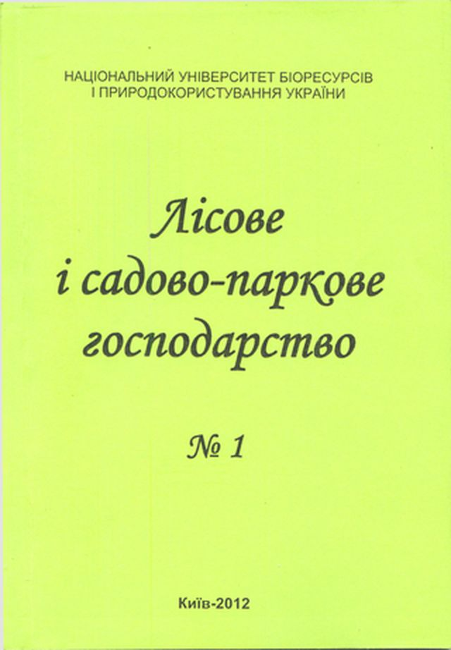 Титул журналу